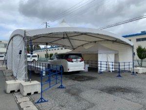 新型コロナ対策・ドライブスルー検査所