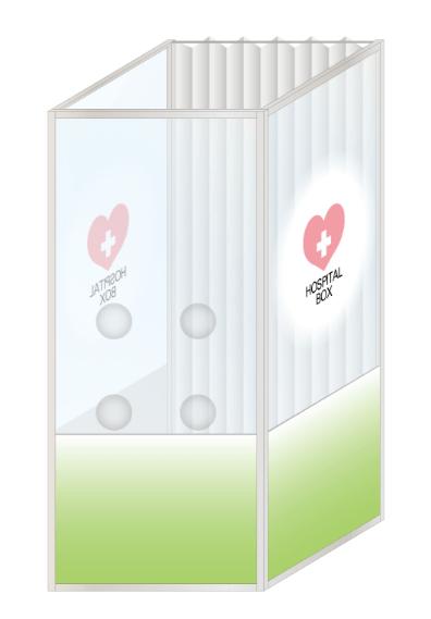 HOSPITAL BOX(外観)